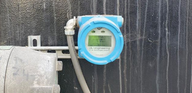 Photo of MCG 1350M Ground Level Display installed